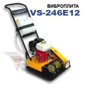 Виброплита VS-246E12