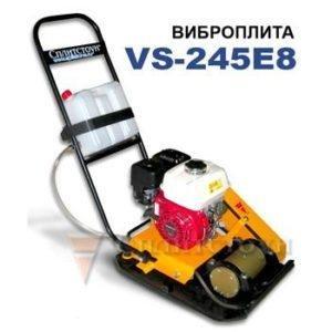 Виброплита VS-245 E8